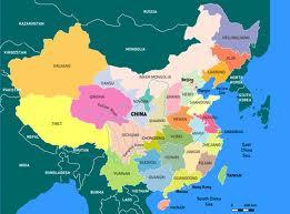 Kiina Verkkovirkailija Purot Net Wiki
